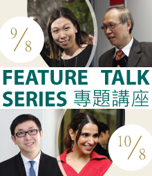 Feature Talk Series 2014