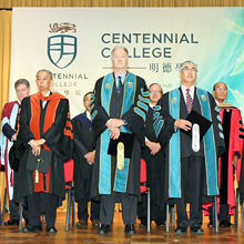 Centennial College Matriculation Ceremony 2014