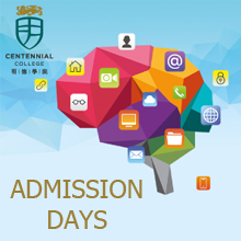 Centennial College Admission Days