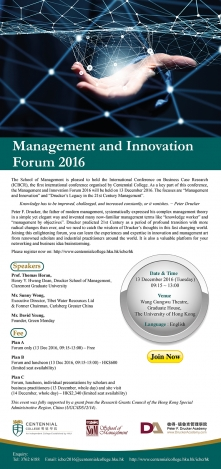 Management and Innovation Forum (2016)