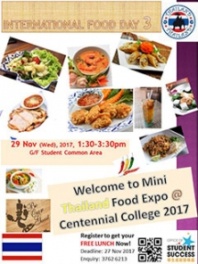 Centennial College - News & Events - Events - Archive of Events
