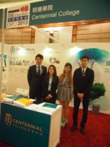 Centennial College Participating in the Ming Pao DSE Education Expo 2013
