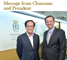 Message from Chairman and President
