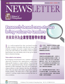 Newsletter 2nd issue October 2015