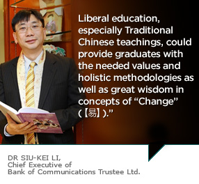 Dr Siu-Kei Li's quote on Centennial College