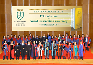 Centennial College 1st Graduation Ceremony 2014 Academic staff group photo