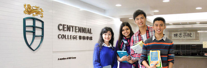 Centennial College 明德學院 - Admissions 入學申請