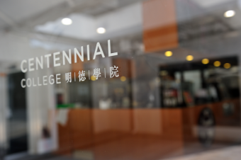 Centennial College - Application Procedures