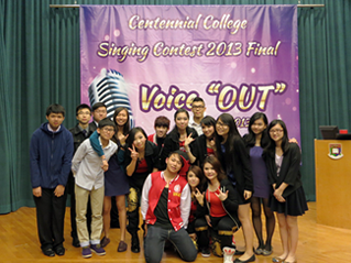"Centennial College 明德學院 - Centennial College Singing Contest ""Voice Out"""