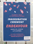 Students' Union Inauguration Ceremony 2017 - Poster
