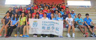 Centennial College - Induction Day Camp 2015