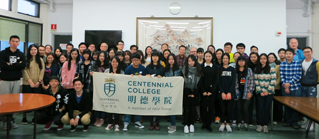 Centennial College 明德學院 - Workshop on Skills for Giving Inspiring Speeches