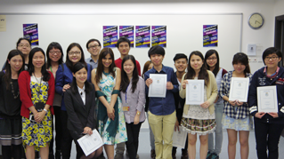 Centennial College 明德學院 - The First Speech Contest