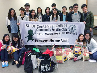 Centennial College 明德學院 - Community Service Club: Eldery Home Visit
