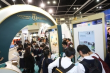 HKTDC Education & Careers Expo 2013