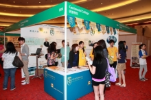 Information Expo on Multiple Pathways 2012