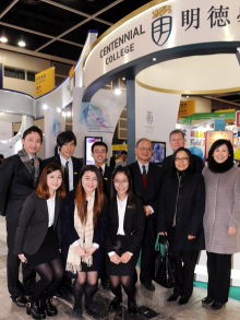 HKTDC Education & Careers Expo 2014