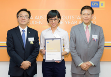 Congratulations! Student Won the CPA Australia Outstanding Student of the Year 2015 Award
